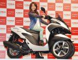 ヤマハ新型バイク『LMW TRICIRTY』発表会に出席した大島優子 (C)ORICON NewS inc.