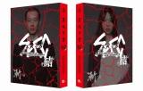 『劇場版SPEC〜結〜 漸ノ篇』が週間DVD・BD両ランキングの映画部門1位に