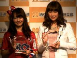 『納豆クイーン』をW受賞した桃瀬美咲(左)と尾島知佳 (C)ORICON NewS inc.