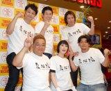 BSフジ『東北魂TV』のDVD発売記念イベントに出席した(前列左から)伊達みきお、鳥居みゆき、富澤たけし、(後列左から)トミドコロ、マギー審司、狩野英孝 (C)ORICON NewS inc.
