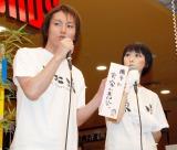 BSフジ『東北魂TV』のDVD発売記念イベントに出席した(左から)狩野英孝、鳥居みゆき (C)ORICON NewS inc.