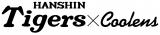 『阪神タイガース×クーレンズAVENTURA』ロゴ