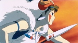 1997年の宮崎駿監督作品『もののけ姫』  (C) 1997 二馬力・GND