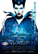 マレフィセントはアンジーのハマリ役との評判!(C)2014 Disney Enterprises, Inc. All Rights Reserved.