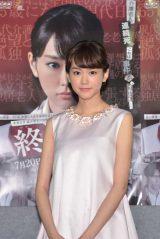 BSプレミアムのドラマ『終の棲家』の完成試写会に出席した桐谷美玲(C)NHK