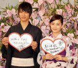 映画『好きっていいなよ。』七夕イベントで浴衣姿を披露した(左から)福士蒼汰、川口春奈 (C)ORICON NewS inc.