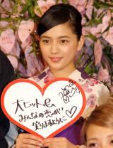 映画『好きっていいなよ。』七夕イベントで浴衣姿を披露した川口春奈 (C)ORICON NewS inc.