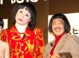 映画『呪怨 -終わりの始まり-』大ヒット記念!怨念(御礼)イベントに出席した日本エレキテル連合(左から)橋本小雪、中野聡子 (C)ORICON NewS inc.