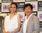 (左から)Ms.OOJA、石田純一 (C)ORICON NewS inc.