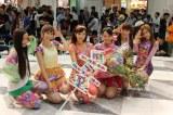 池袋サンシャインシティ B1F 噴水広場で『Chu-Z My Music』(9日発売)の発売記念イベントを開催したChu-Z (C)oricon ME inc.