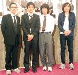 (左から)田口トモロヲ、池松壮亮、峯田和伸、三浦大輔氏 (C)ORICON NewS inc.