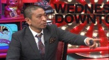 ダウンタウンの番組『水曜日のダウンタウン』にビートたけしが再乱入(C)TBS