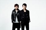 「BBQ in つま恋」のオリジナルソングを制作したポルノグラフィティ(左から新藤晴一、岡野昭仁)