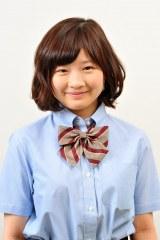 『GTO』に出演する楠見加奈子役の伊藤沙莉(C)関西テレビ