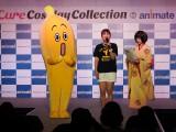 コスプレイベントにテレビ東京の狩野恵里アナウンサーとバナナ社員・ナナナが潜入。みんなで「ナナナのナナナたいそう」を踊りましょう!(C)ORICON NewS inc.