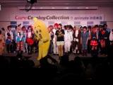 コスプレイベントにテレビ東京の狩野恵里アナウンサーとバナナ社員・ナナナが潜入。みんなで「ナナナのナナナたいそう」を踊りました(C)ORICON NewS inc.
