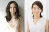 10月スタートのNHKドラマ『さよなら私』で永作博美(左)と石田ゆり子が初共演