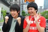 ウーマンラッシュアワーの冠番組『タブーをブチ破れ 禁断ラッシュアワー』が関西ローカルで初放送(C)関西テレビ