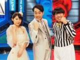 バナナマン、NHK新ネタ番組に期待