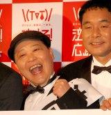 新観光プロモーション『泣ける!広島県』記者発表会に出席したダチョウ倶楽部・上島竜兵(左)
