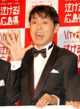 新観光プロモーション『泣ける!広島県』記者発表会に出席したアンガールズ・田中卓志
