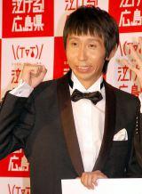 新観光プロモーション『泣ける!広島県』記者発表会に出席したアンガールズ・山根良顕