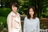 7月スタートのフジテレビ系ドラマ『昼顔〜平日午後3時の恋人たち〜』に出演する上戸彩(右)、吉瀬美智子(左)