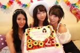 7月15日、柏木由紀23歳の誕生日にフレンチ・キスの新曲を発表(左から倉持明日香、柏木、高城亜樹)