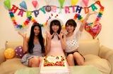 ゆきりんの誕生日と新曲発表に喜ぶフレンチ・キス