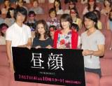 出演者一同(左から)斎藤工、上戸彩、吉瀬美智子、北村一輝 (C)ORICON NewS inc.
