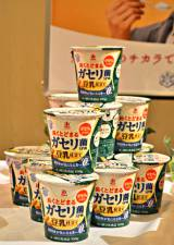 豆乳を使用したヨーグルト系商品は、同社では初めて (C)oricon ME inc.