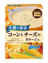 『牛乳で作る コーンとチーズのポタージュ』