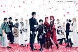 新作ミュージカル『黒執事』の全キャストビジュアル (C)2014 枢やな/ミュージカル黒執事プロジェクト