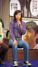 ドラマ『アオイホノオ』制作発表会見に出席した中村倫也 (C)ORICON NewS inc.