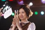 【メイキングカット】大人AKB48の塚本まり子=グリコ『パピコ』CMより