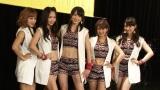 ℃-ute (C)ORICON NewS inc.