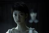 映画『劇場版 零〜ゼロ〜』場面カット(写真は森川葵)