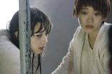 映画『劇場版 零〜ゼロ〜』場面カット(左から)中条あやみ、森川葵