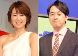 (左から)吉瀬美智子、バナナマン・設楽統 (C)ORICON NewS inc.