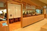 """羽田空港に""""だし""""にこだわった和食専門店がオープン (C)oricon ME inc."""