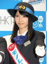 東京モノレール 新型車『10000形』出発式に出席したHKT48の松岡菜摘 (C)ORICON NewS inc.