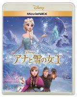 12年ぶりの初週ミリオンを達成した『アナと雪の女王 MovieNEX』(C)2014 Disney