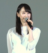 松井玲奈 (C)ORICON NewS inc.