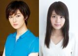ジブリ史上初のWヒロイン。声の出演は、杏奈役に高月彩良(左)、マーニー役に有村架純(右)が決定
