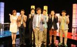 番組単独初MCの博多華丸がセンターに。『大喜利プロファイル ボケ当てQ』7月20日深夜放送(C)関西テレビ