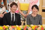 『解決!ナイナイアンサー』で再婚を発表したいしだ壱成(左)と義母の東尾理子(右) (C)日本テレビ