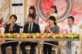『解決!ナイナイアンサー』でいしだ壱成の再婚企画を放送 (C)日本テレビ