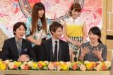 『解決!ナイナイアンサー』 (C)日本テレビ