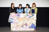 19日に行われたアニメ製作発表会 ファン100人が熱狂した (C)CyberAgent, Inc. /ガールフレンド(仮)製作委員会
