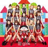 E-girlsがちびまる子ちゃんとコラボした「おどるポンポコリン」ジャケット(CD+DVD盤)